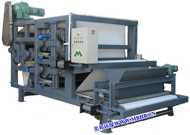 重型带式压滤脱水机
