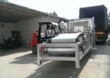 1米宽带式污泥脱水机